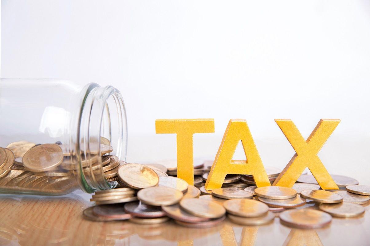 Solicitud de devolución de ingresos indebidos